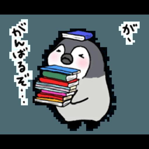 Otter's do your best in exam - Sticker 21