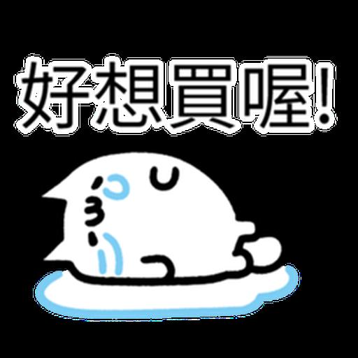 哭哭貓 - Sticker 2