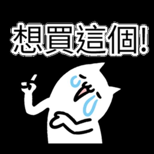 哭哭貓 - Sticker 1