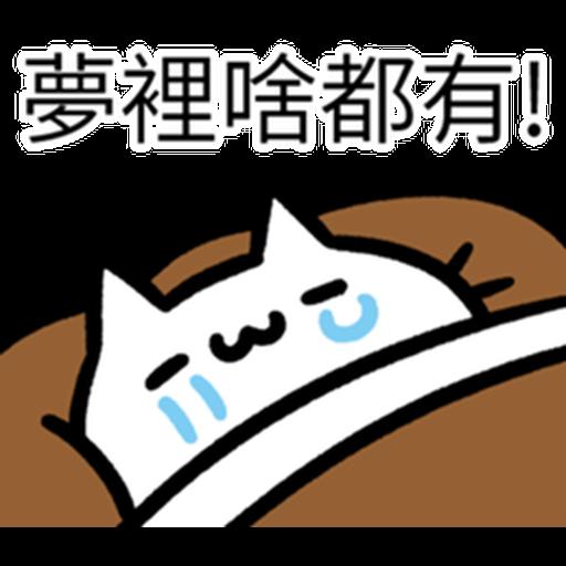 哭哭貓 - Sticker 15