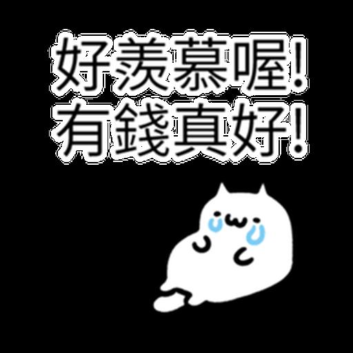 哭哭貓 - Sticker 20