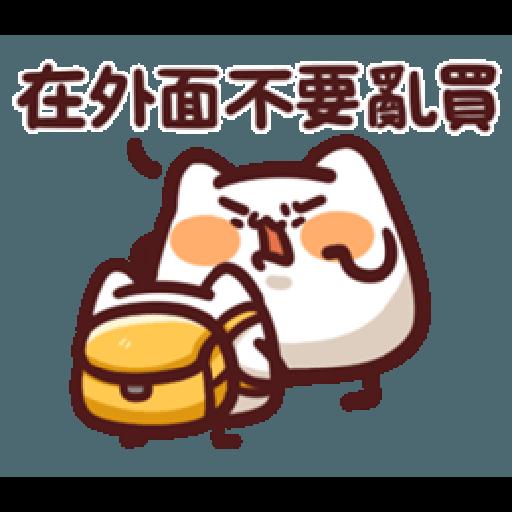 lv14 野生喵喵怪 - Sticker 26