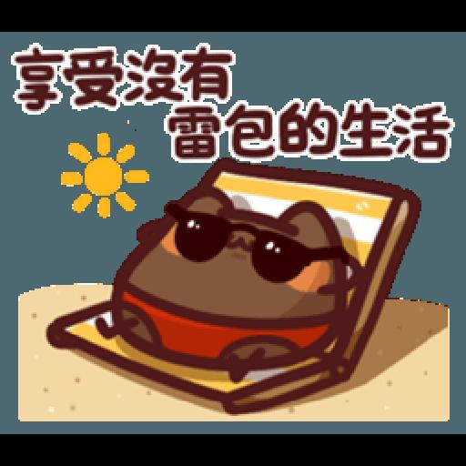 lv14 野生喵喵怪 - Sticker 27