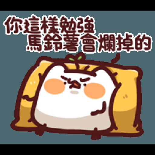 lv14 野生喵喵怪 - Sticker 11