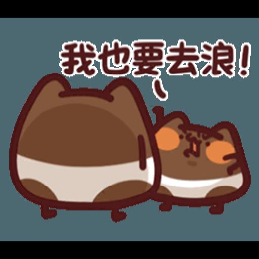 lv14 野生喵喵怪 - Sticker 2