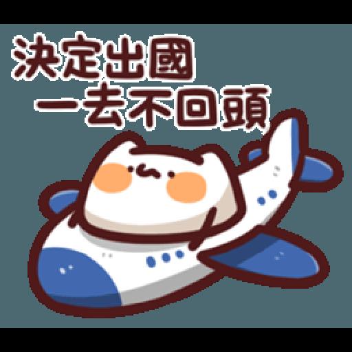 lv14 野生喵喵怪 - Sticker 12