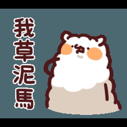 lv14 野生喵喵怪 - Sticker 8