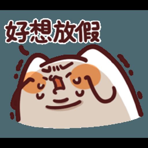 lv14 野生喵喵怪 - Sticker 24