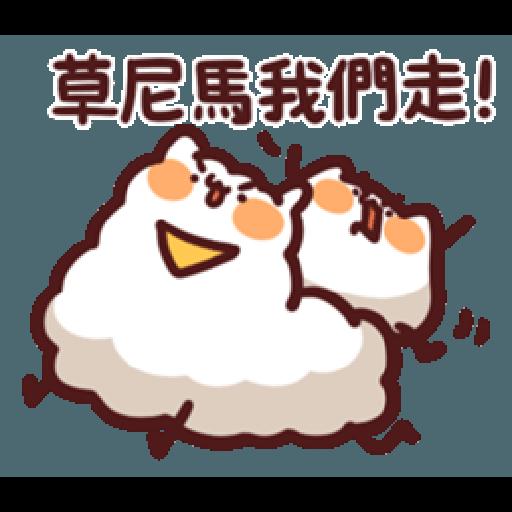 lv14 野生喵喵怪 - Sticker 23