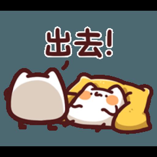 lv14 野生喵喵怪 - Sticker 9