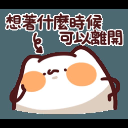 lv14 野生喵喵怪 - Sticker 22