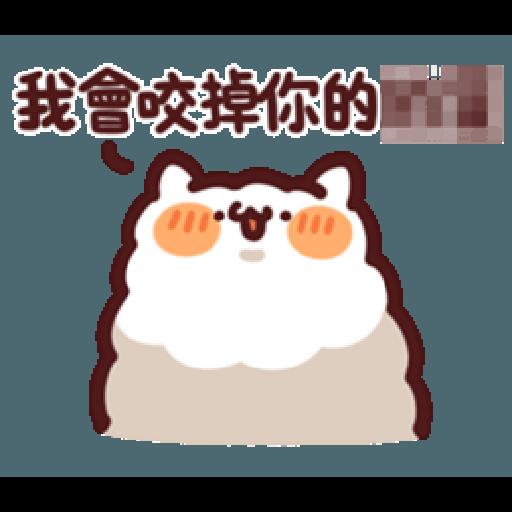 lv14 野生喵喵怪 - Sticker 21