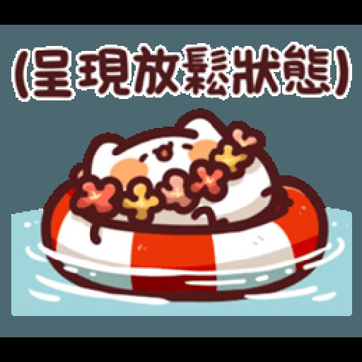 lv14 野生喵喵怪 - Sticker 3