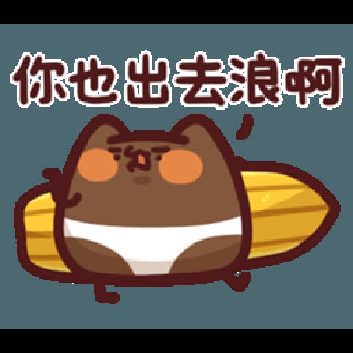 lv14 野生喵喵怪 - Sticker 25