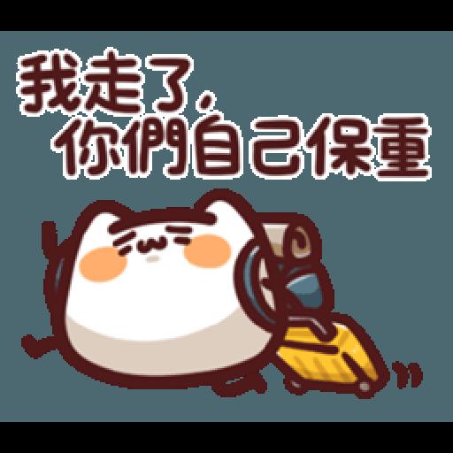lv14 野生喵喵怪 - Sticker 14