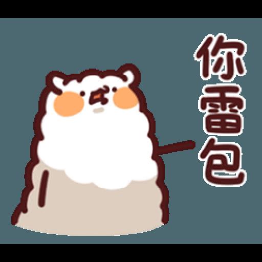 lv14 野生喵喵怪 - Sticker 30