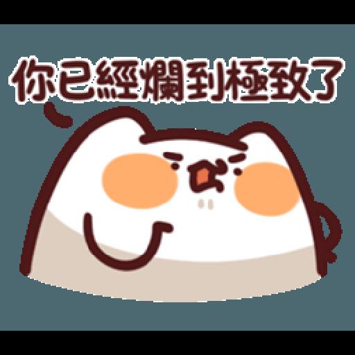 lv14 野生喵喵怪 - Sticker 10