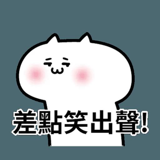 阿喵喵 - Sticker 10