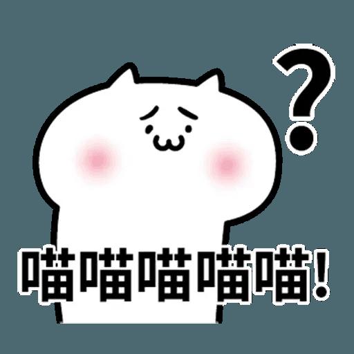 阿喵喵 - Sticker 28