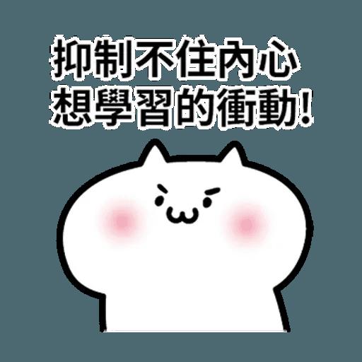 阿喵喵 - Sticker 6