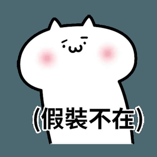 阿喵喵 - Sticker 5
