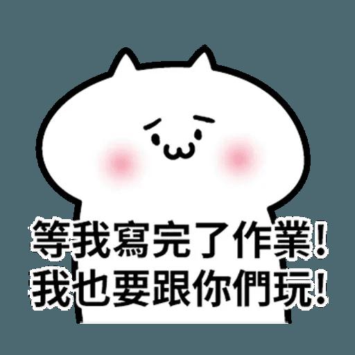 阿喵喵 - Sticker 13