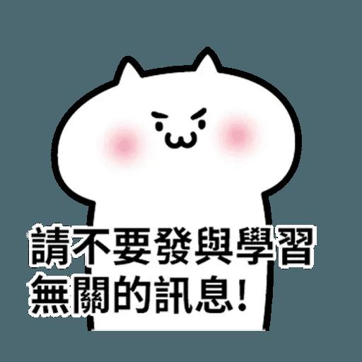 阿喵喵 - Sticker 9