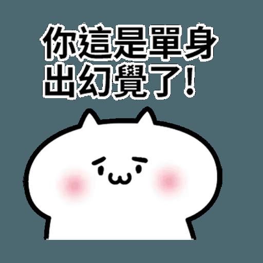 阿喵喵 - Sticker 25