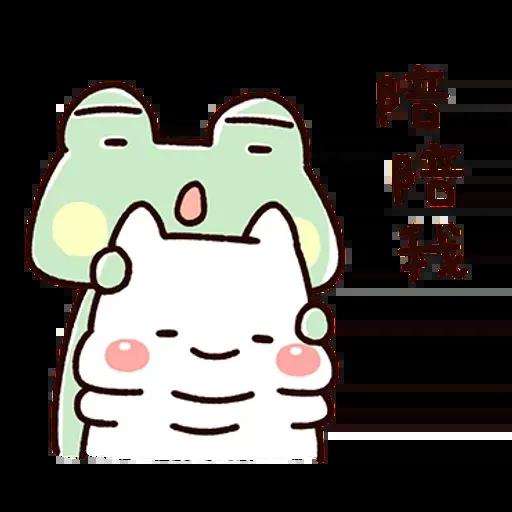 Frog1 - Sticker 11