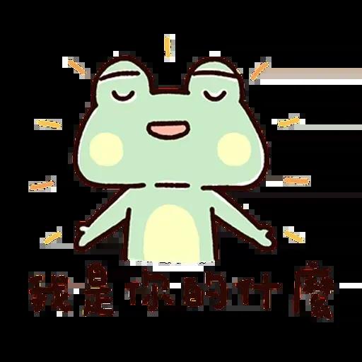 Frog1 - Sticker 2