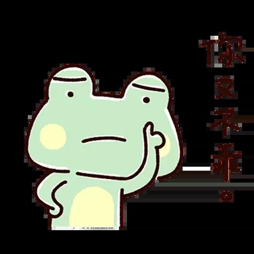 Frog1 - Sticker 21