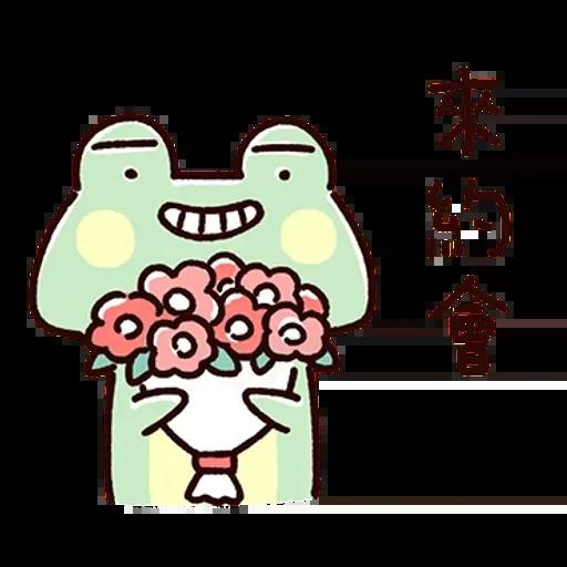 Frog1 - Sticker 25
