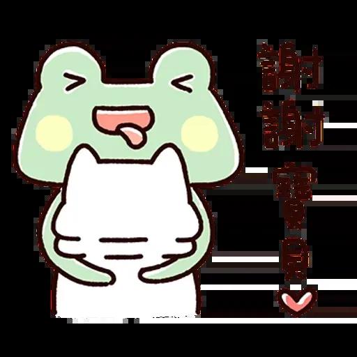 Frog1 - Sticker 3