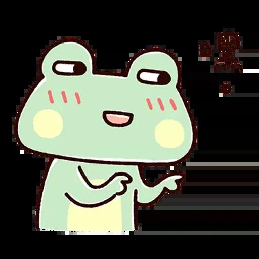 Frog1 - Sticker 14