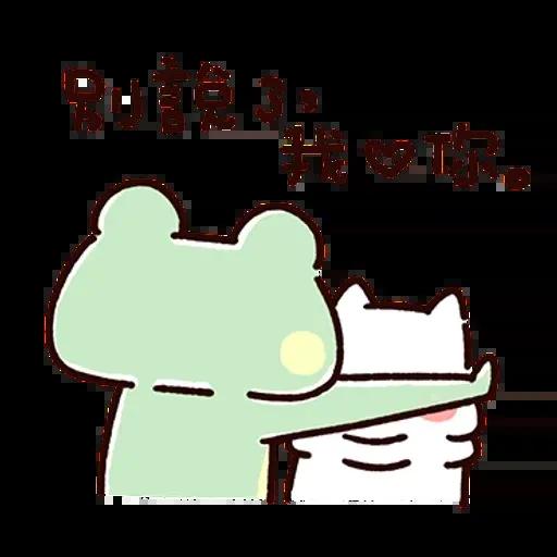 Frog1 - Sticker 10