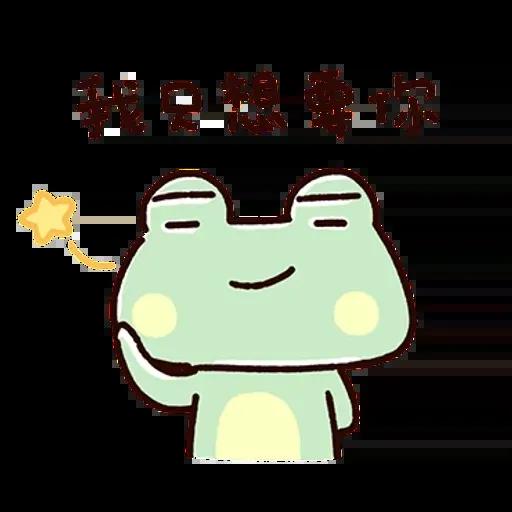 Frog1 - Sticker 28