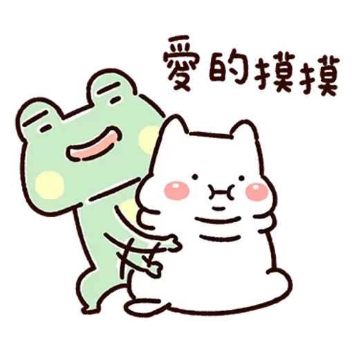 Frog1 - Sticker 13