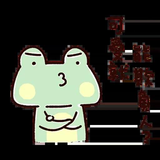 Frog1 - Sticker 15