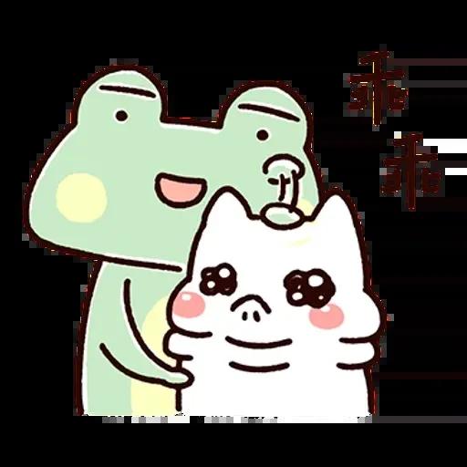 Frog1 - Sticker 30