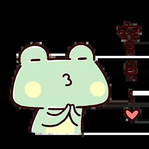 Frog1 - Sticker 1