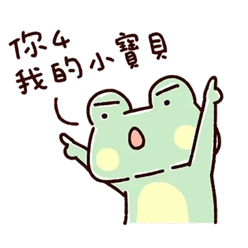 Frog1 - Sticker 29