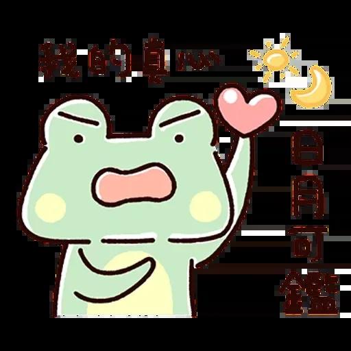 Frog1 - Sticker 27