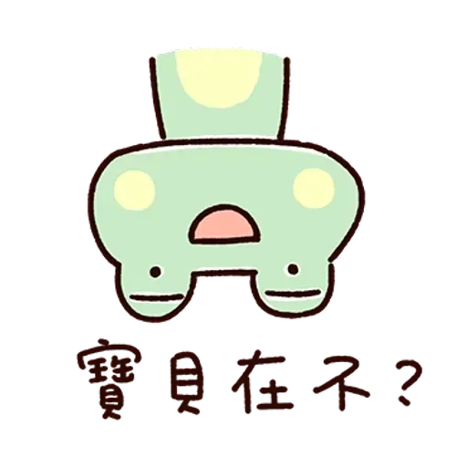 Frog1 - Sticker 8