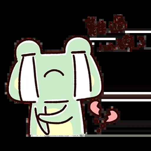 Frog1 - Sticker 12