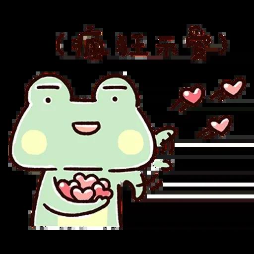Frog1 - Sticker 24