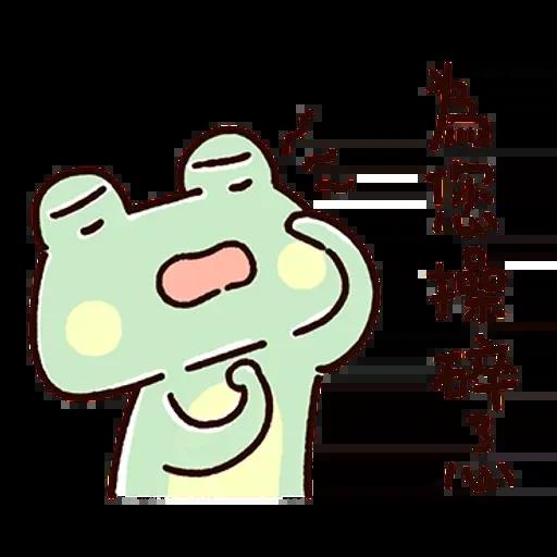 Frog1 - Sticker 26