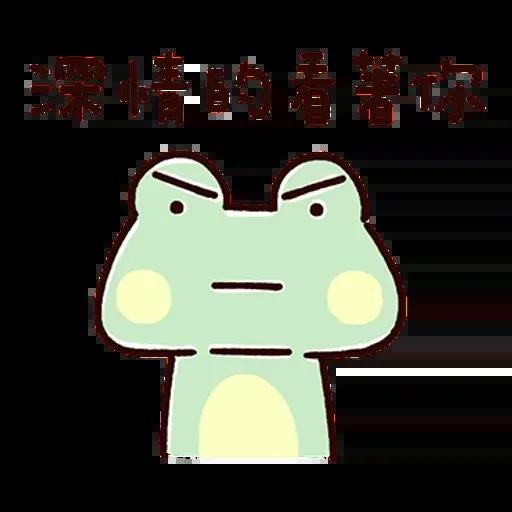 Frog1 - Sticker 9