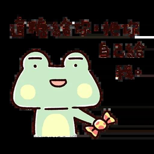 Frog1 - Sticker 18