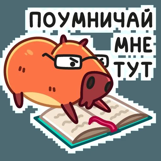 Нен - Sticker 12