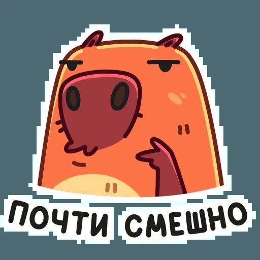 Нен - Sticker 11